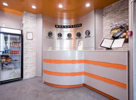 Archi Hotel Na Tulskoy Moscow, hotel in Moscow