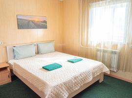 Гостевой дом Зеленый, hotel in Yemel'yanovo