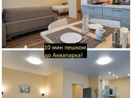 10 минут пешком до Аквапарка + билеты по низкой цене., hotel near Novosibirsk Aquapark, Novosibirsk