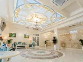 Royal Hotel Samarkand, отель в Самарканде