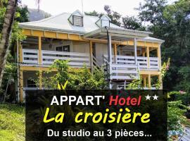 Appart'hotel La croisière, hôtel à Gourbeyre