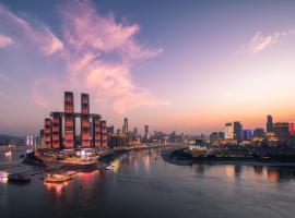 InterContinental Chongqing Raffles City, an IHG Hotel, hotel in Chongqing