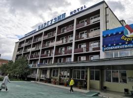 Гостиница Баргузин, отель в Улан-Удэ