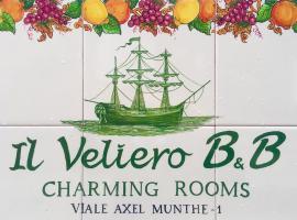 Il Veliero B&B charming rooms, beach hotel in Anacapri