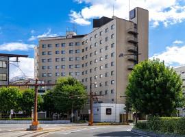 The OneFive Okayama、岡山市のホテル