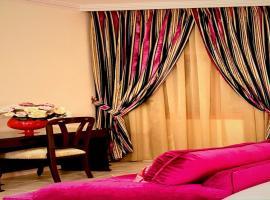 Rotana Hotel, hotel near Miral Hall, Jeddah