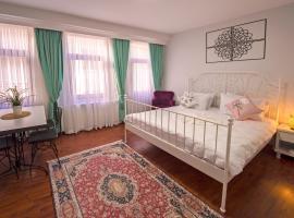 Duru Istanbul Apart, апартаменты/квартира в Стамбуле