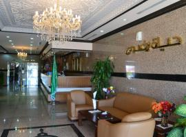 Hayat Redwa Hotel, hotel perto de Yanbu Waterfront Park, Iambo