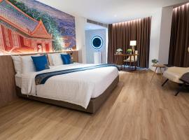Pannarai Hotel Bangkok โรงแรมใกล้ อนุสาวรีย์ชัยสมรภูมิ ในกรุงเทพมหานคร