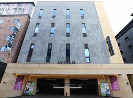시흥 송도 센트럴파크 근처 호텔 Siheung Unique Hotel 28