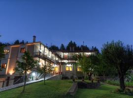 Hotel Oreades, hotel near Meteora, Elati