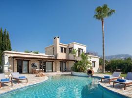Amera Luxury Villas, hotel in Peyia
