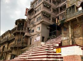 Hotel Sita, hotel in Varanasi