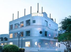 Hitel Xiamen, отель в Сямыне