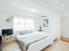 横浜元町, apartment in Yokohama