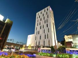 Hotel Wisteria NARA, отель в Наре