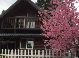 Yun Hsiang Zhan Chalet, cabin in Fuxing