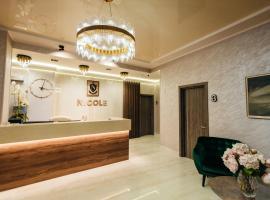 Nicole, отель в Ужгороде
