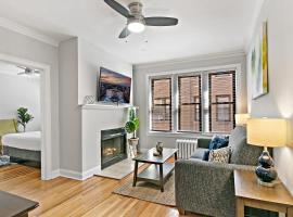 Lively Rejuvenating 1BR in Outstanding Location, vacation rental in Chicago
