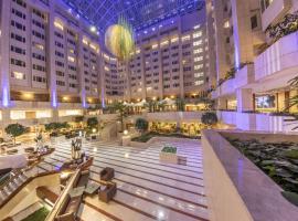 Hilton Prague Hotel, hôtel à Prague