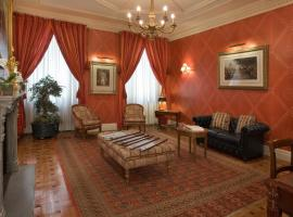 Grand Hotel Sitea, отель в Турине
