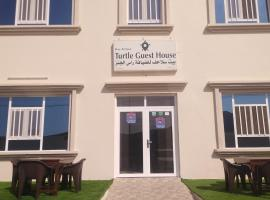 Ras Al Jinz Turtle Guest House, guest house in Sur