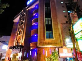 Audi Garden Business Hotel, hotel near Taoyuan Airport - TPE, Taoyuan