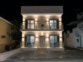 KIPOI APARTMENTS, accessible hotel in Zakynthos Town