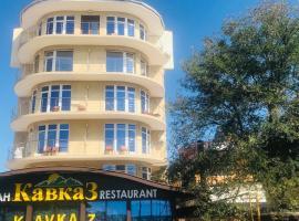 Отель Кавказ, отель в Адлере, рядом находится Гоночная трасса «Сочи Автодром»
