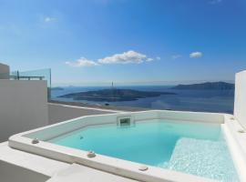 Fira View Suites, hotel in Fira