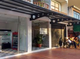 HOTEL LA FONTANA, отель в городе Йопаль