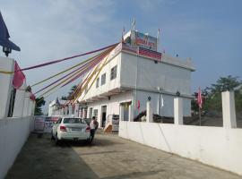 Shobha Hotel, hotel in Darbhanga