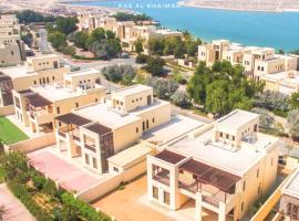 Вилла за криптовалюту Рас-Аль-Хайма Ghub дома в дубае купить недорого цены
