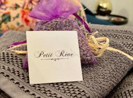 Petit Rêve, apartment in L'Isle-sur-la-Sorgue