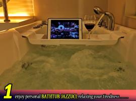 Romantic--Relax【Private Jacuzzi】Parking--KL City, budget hotel in Kuala Lumpur