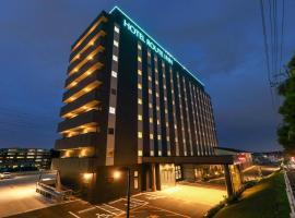 Route Inn Grantia Tokai Spa&Relaxation, hotel near Chubu Centrair International Airport - NGO, Tokai
