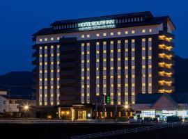 ホテルルートイン津山駅前、津山市のホテル