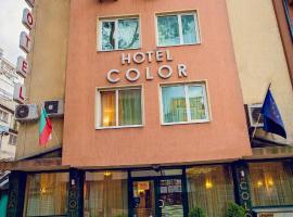 Hotel Color, hotel in Varna City