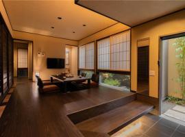 谷町君・星屋・談山旅館 京都嵐山、下嵯峨のホテル