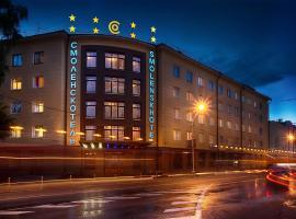 Smolenskhotel, hotel in Smolensk