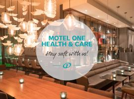 Motel One Hamburg-Alster, Boutique-Hotel in Hamburg