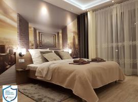 Q Apart Stary Rynek – hotel w pobliżu miejsca Centrum handlowe Manufaktura w Łodzi