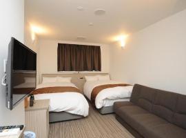 Hotel Sunriver Shimanto - Vacation STAY 98021, hotel in Shimanto