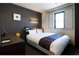 Kagoshima Plaza Hotel Tenmonkan - Vacation STAY 97890, hotel in Kagoshima