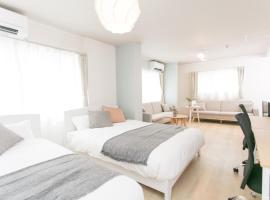 Newport Business Hotel - Vacation STAY 97056、宮古島のホテル
