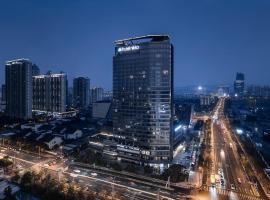 Hotel Nikko Suzhou, отель в Сучжоу