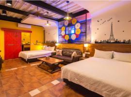 花蓮七米二民宿,吉安吉安慶修院附近的飯店
