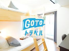 eos HOTEL Oimachi, hotel in Tokyo