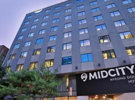 Hotel Midcity Myeongdong、ソウルのホテル