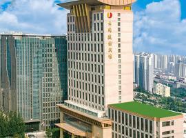 Yungang Jianguo Hotel, hotel in Datong